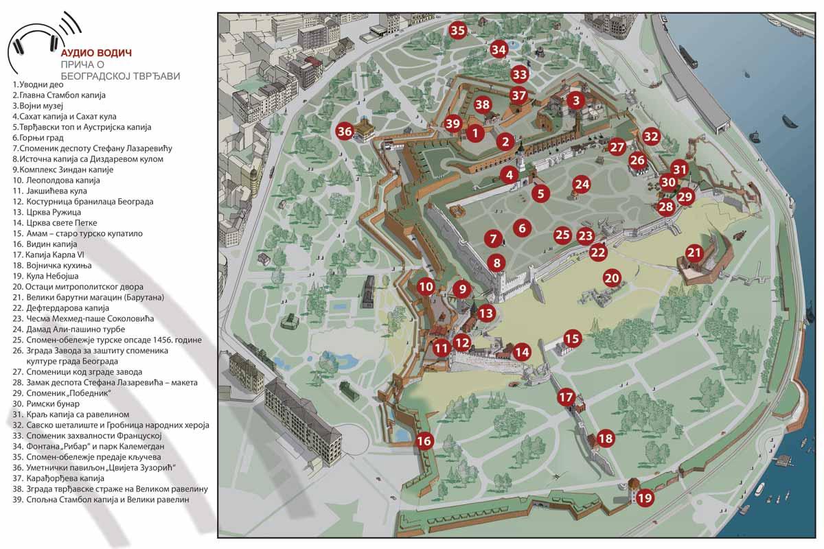 mapa kalemegdana beograd Audio Guide on the Belgrade Fortress | Beogradska Tvrdjava mapa kalemegdana beograd